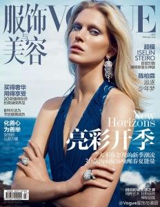 Vogue China BLOG
